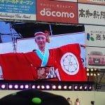 高知Yosakoi前夜祭