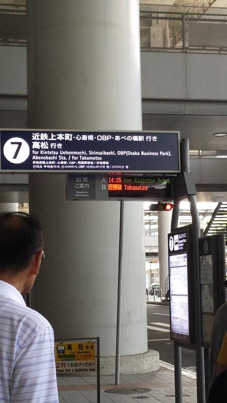 關西機場巴士往四國