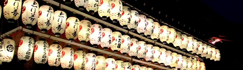 京都必到景點 - 八坂神社