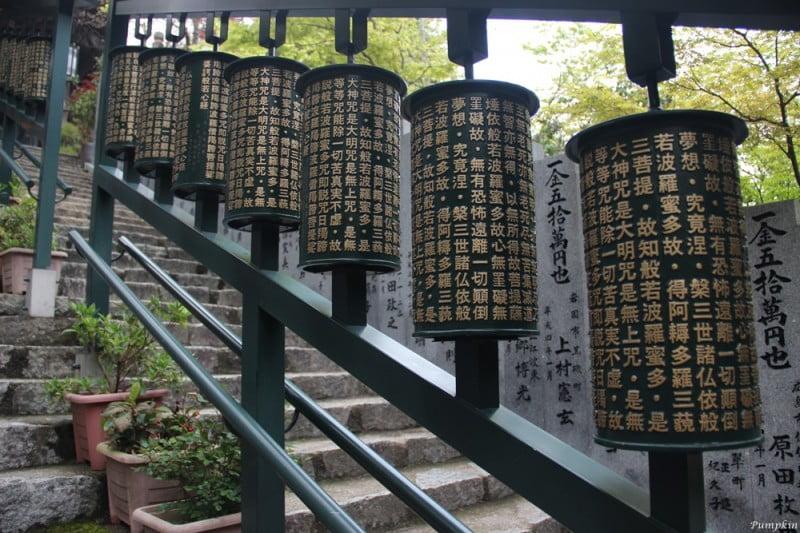 日本宮島大聖院