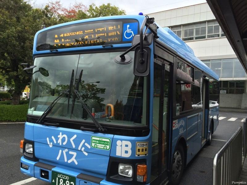 前往錦帶橋巴士