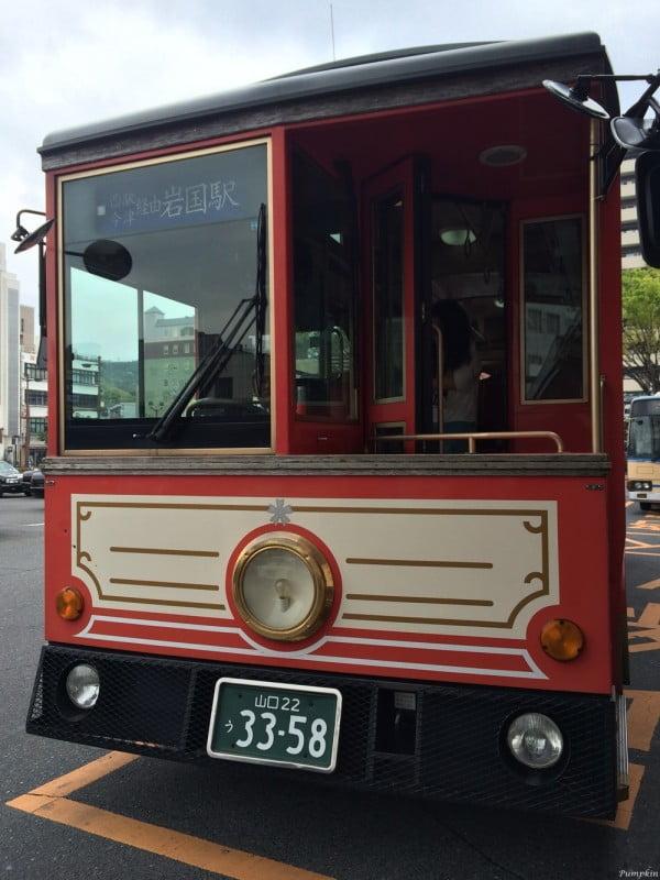 離開時,我們是坐這架巴士往岩國駅