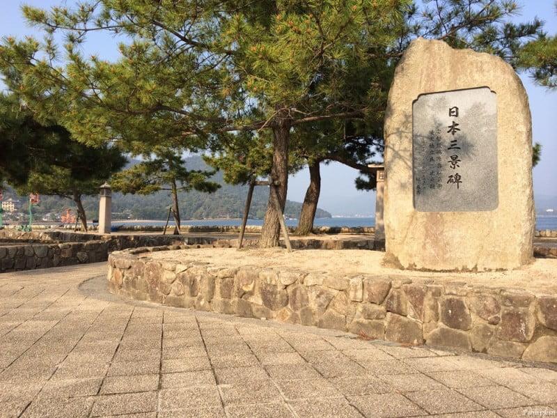日本三景宮島