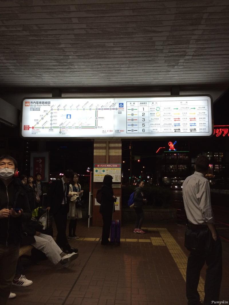 松山道後溫泉電車