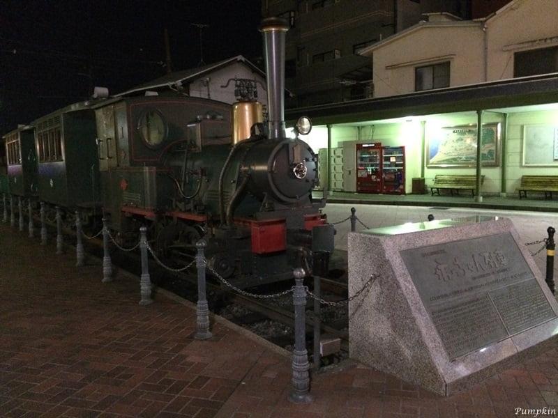 松山道後溫泉 -  少爺列車
