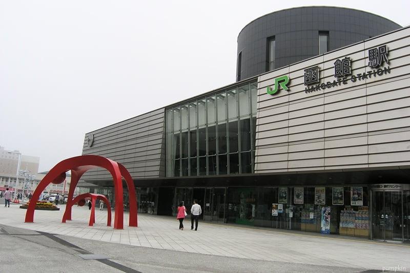 函館JR駅