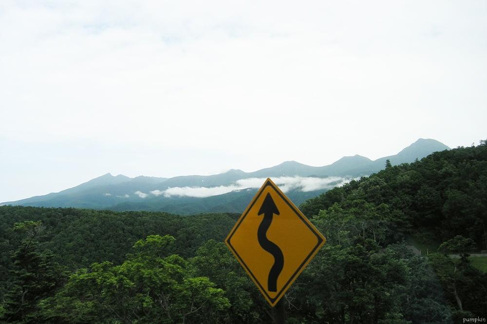 北海道道東