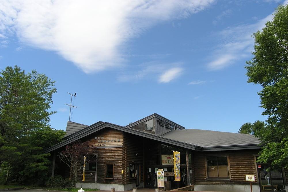 丹頂鶴自然教育中心