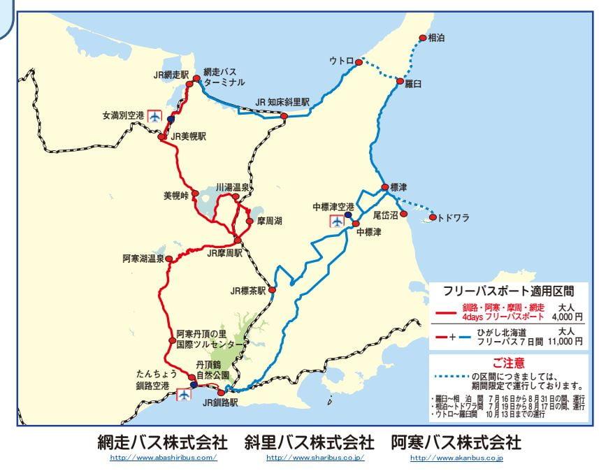 道東巴士乘車券地圖