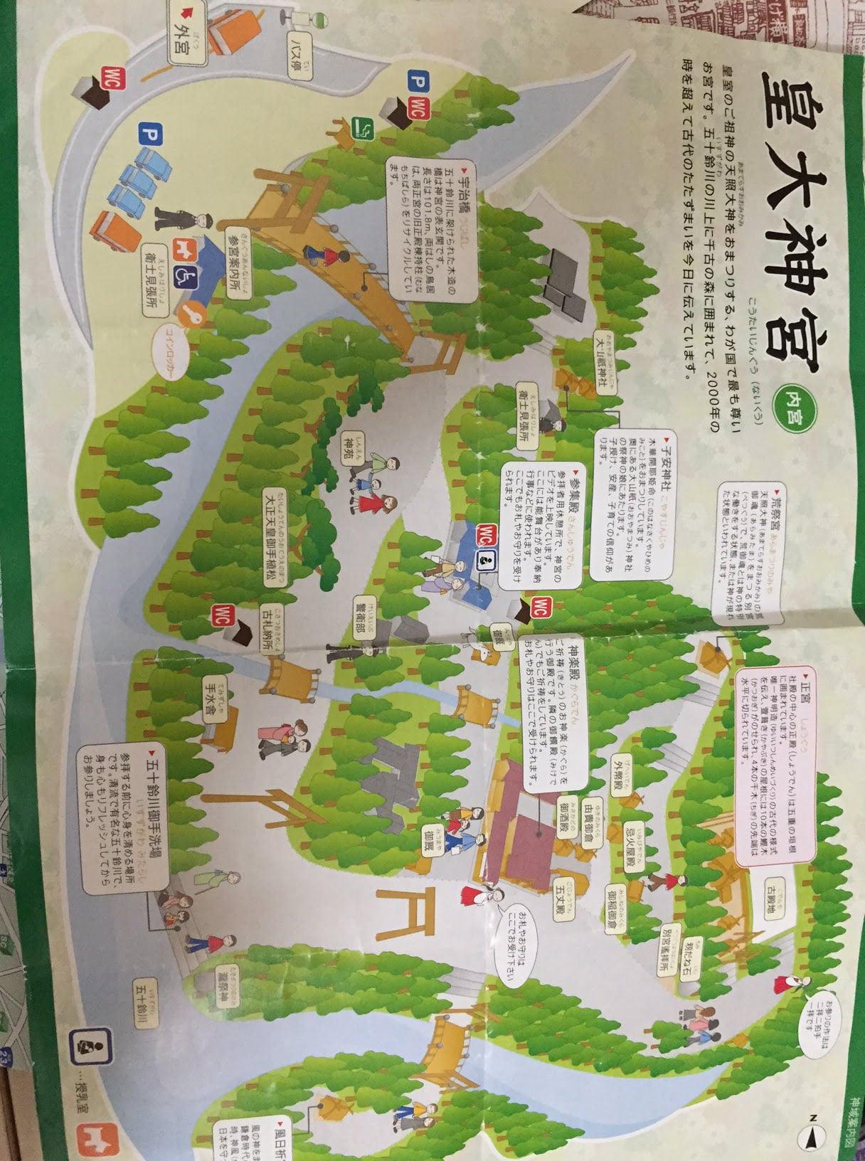 伊勢神宮 - 內宮地圖
