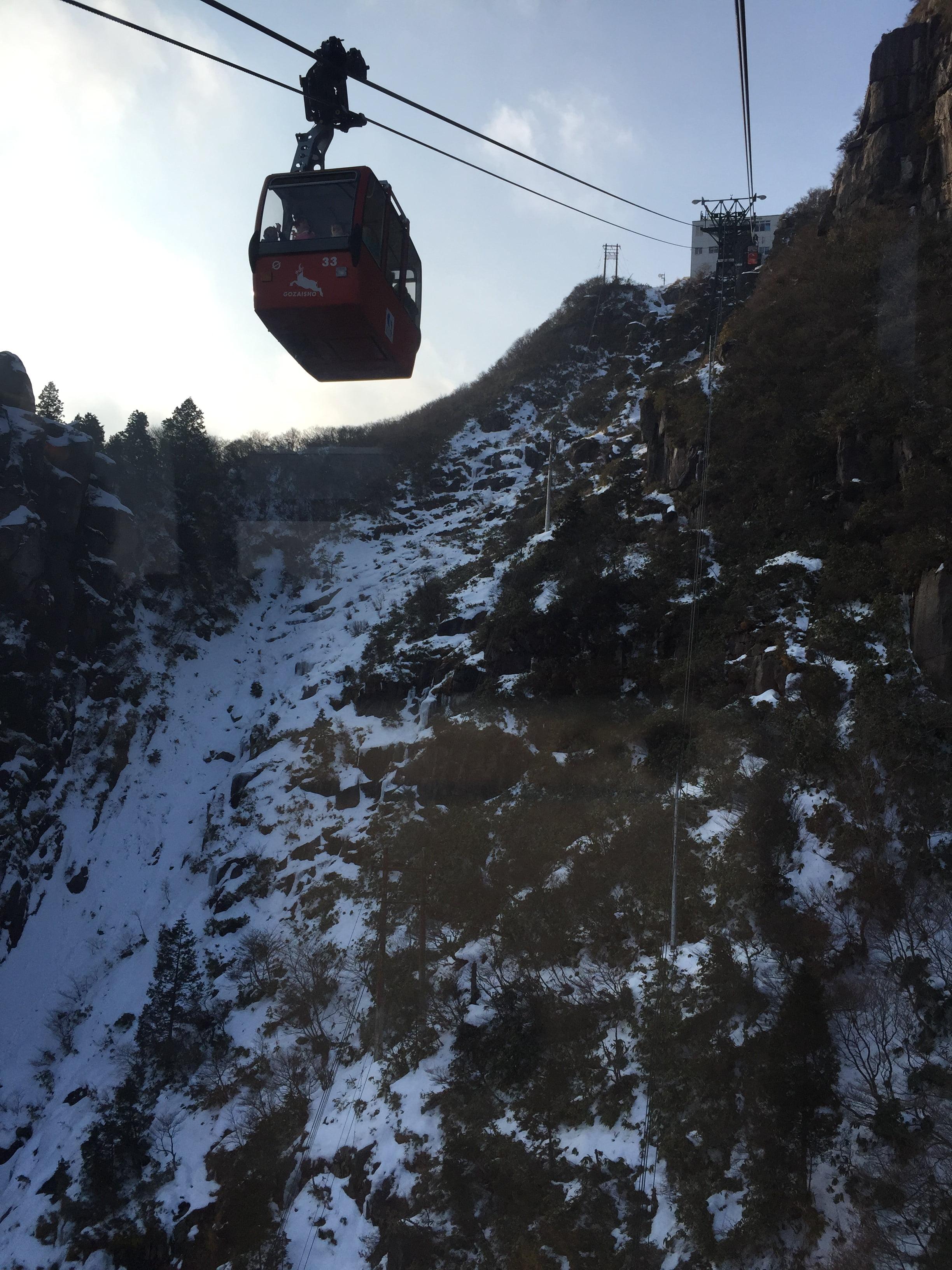 坐纜車上山啦