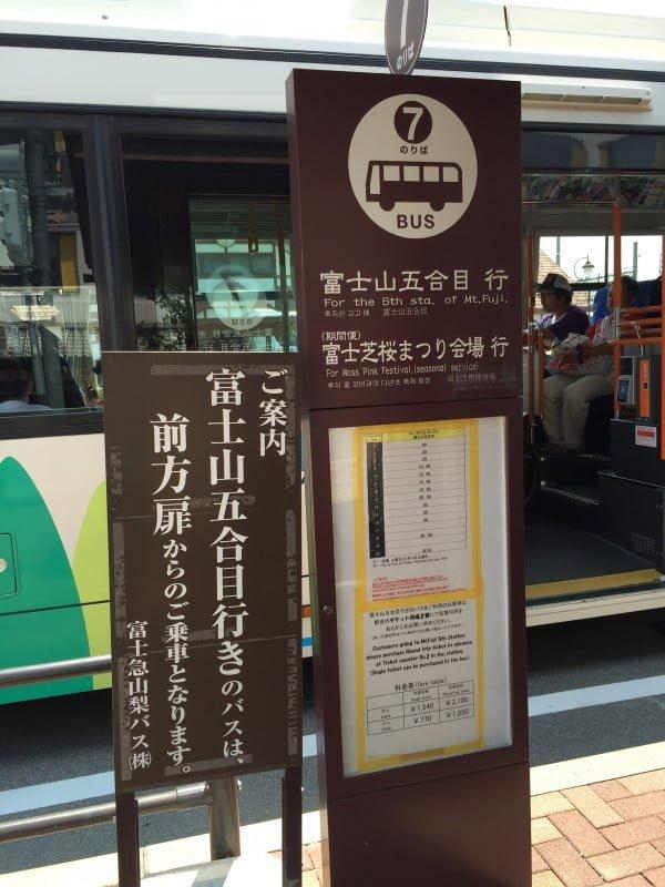 富士登山巴士