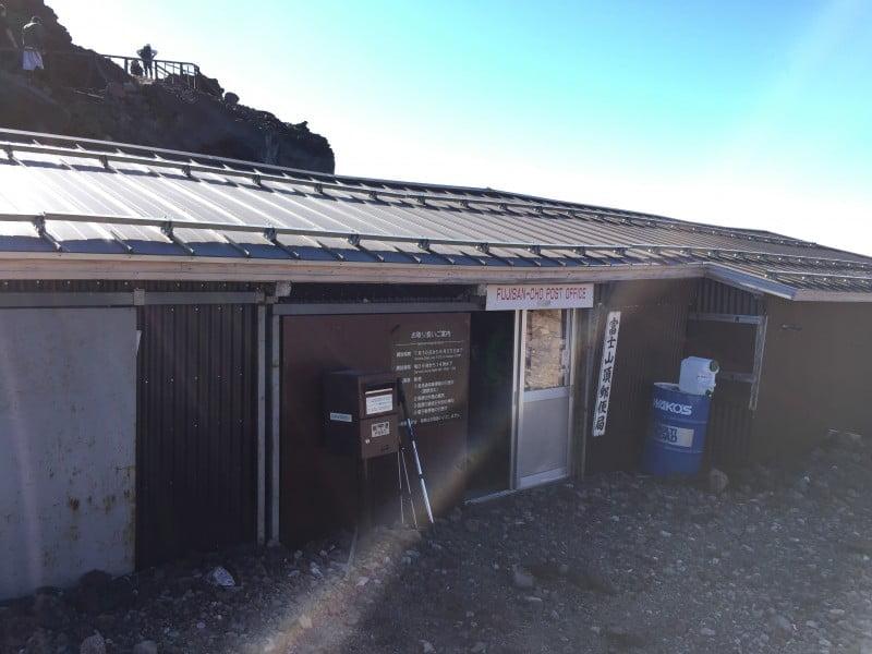 富士山山頂郵政局
