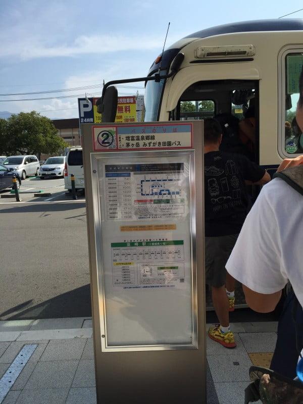 韮崎站巴士往明野向日葵花田