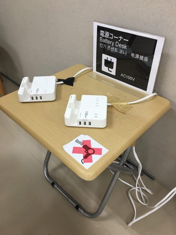 Hotel Nikko Kansai Airport一樓的「休息區」的叉電設施