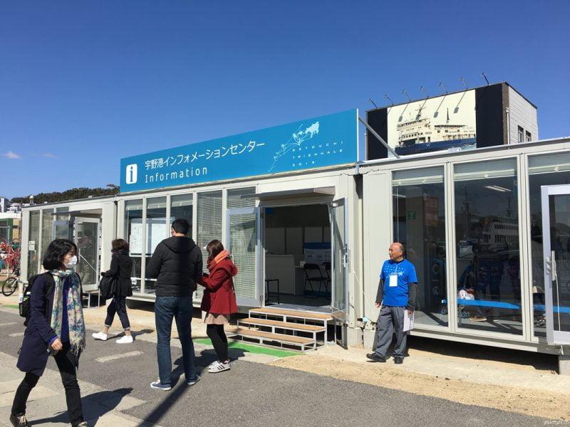瀨戶內海藝術節的宣傳