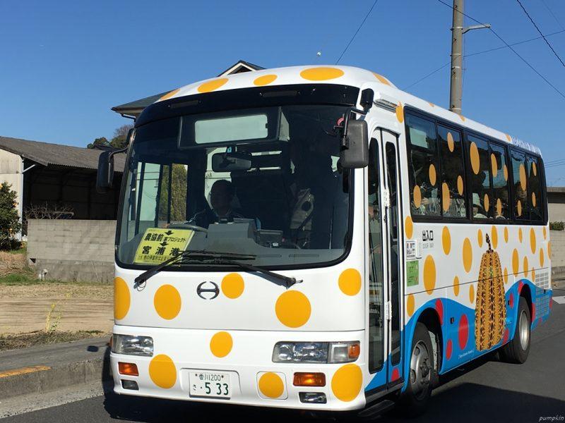 直島上的巴士