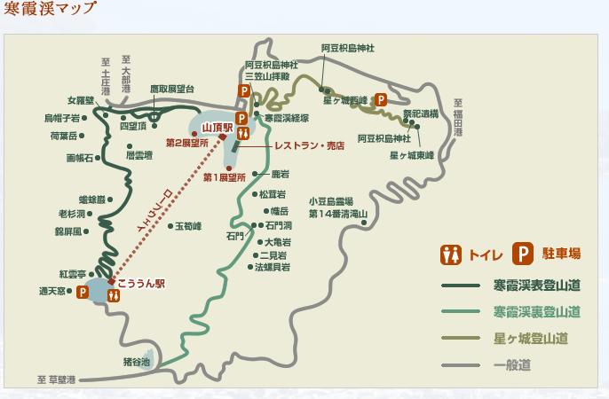 寒霞溪主要路線圖