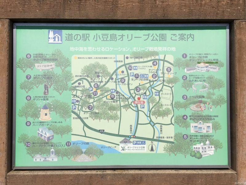 橄欖公園的地圖