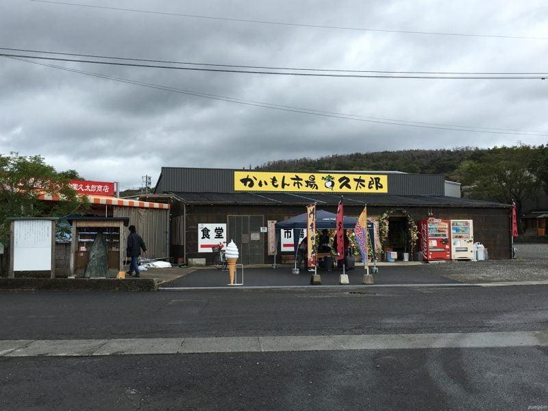 西大山站旁小店