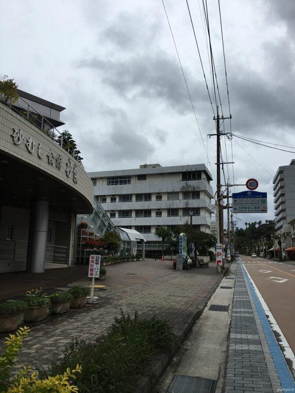 指宿砂樂會館