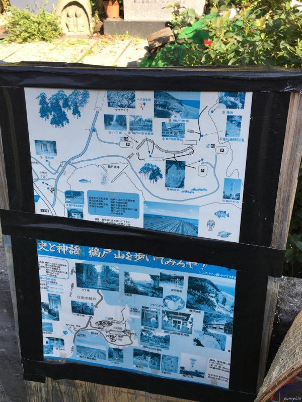 下車處有往鵜戶神宮地圖