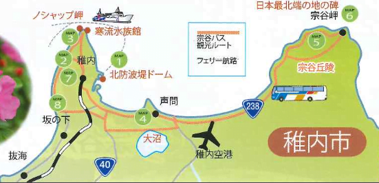 稚內觀光巴士地圖