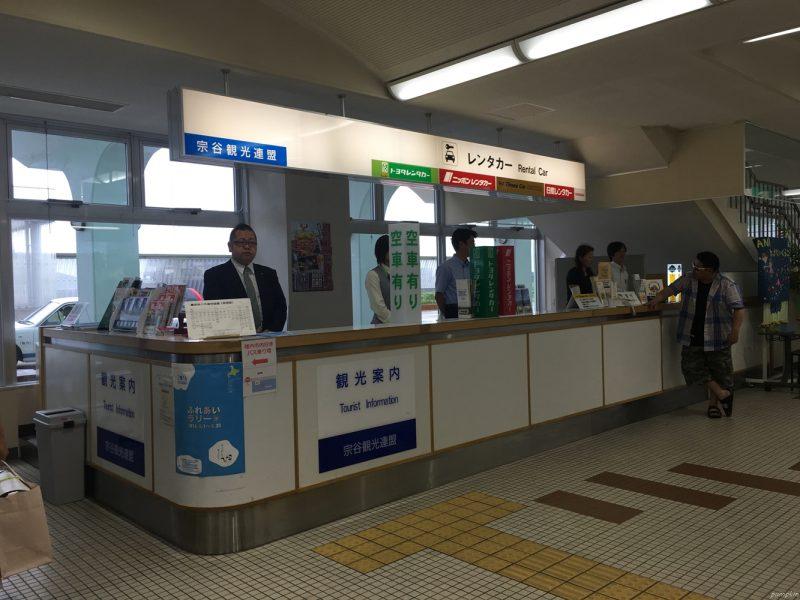 稚內空港的旅遊服務櫃台