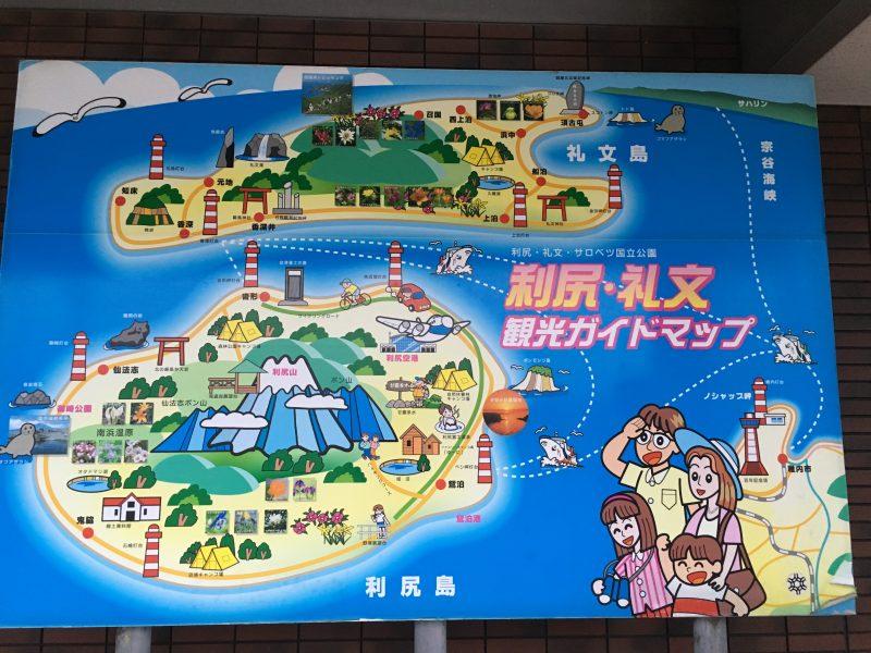禮文島、利尻島