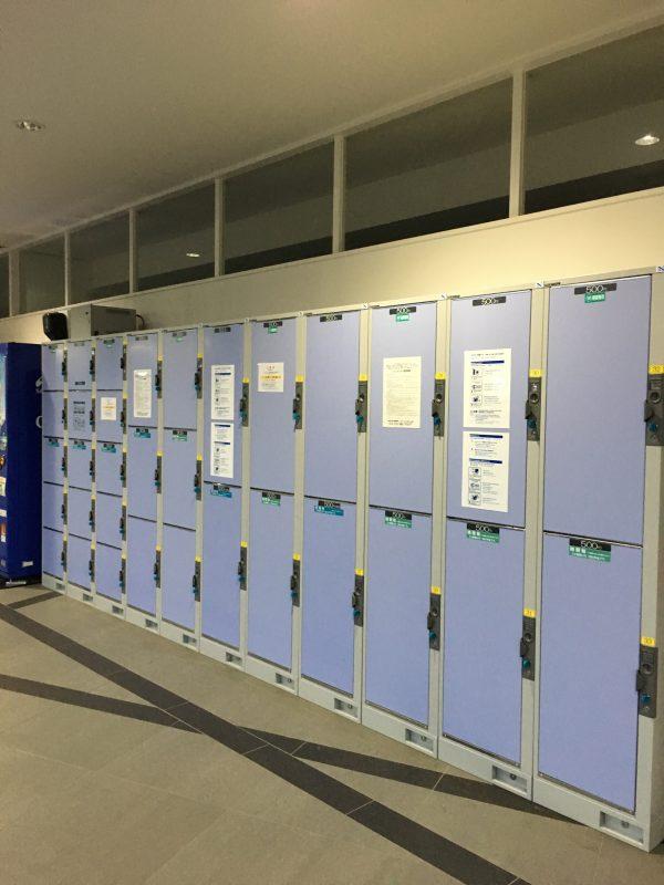 稚內駅的存物櫃