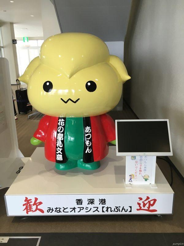 禮文島吉祥物