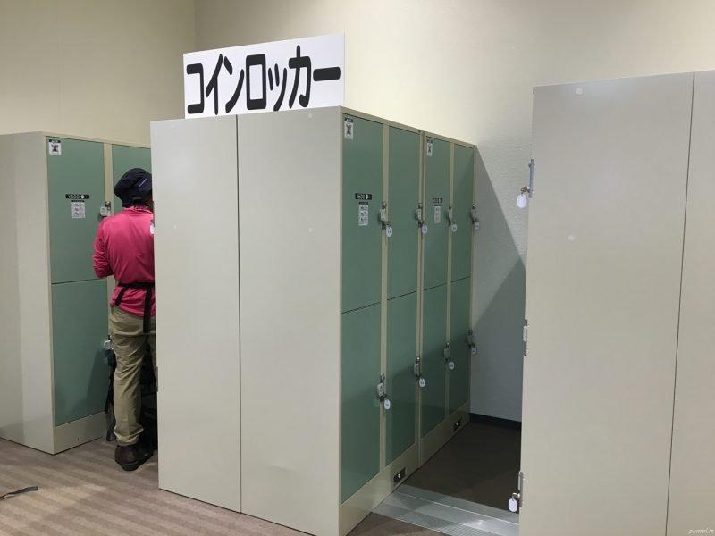 香深港的儲物櫃
