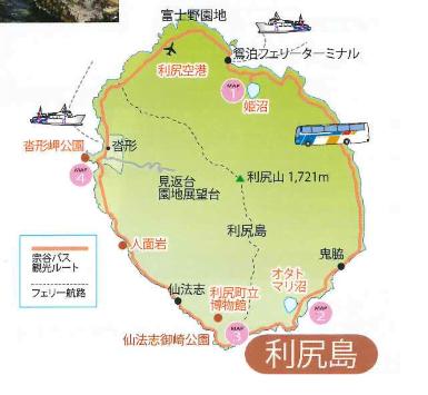 利尻觀光巴士地圖