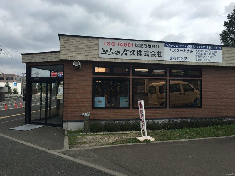 富良野站旁的巴士站