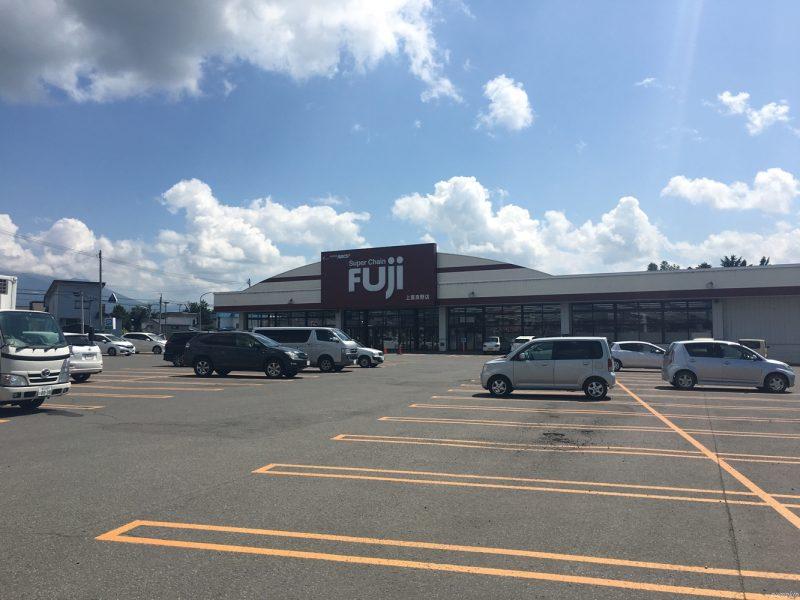 Fuji超市