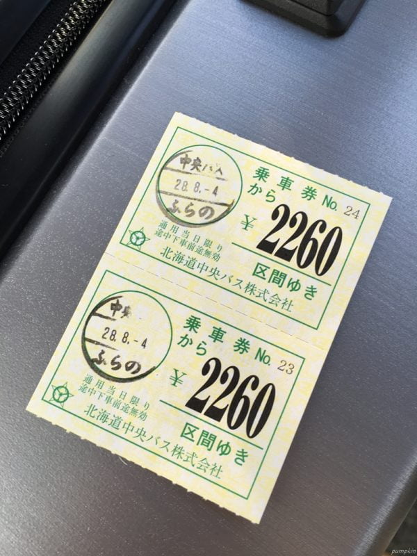 往札幌車票