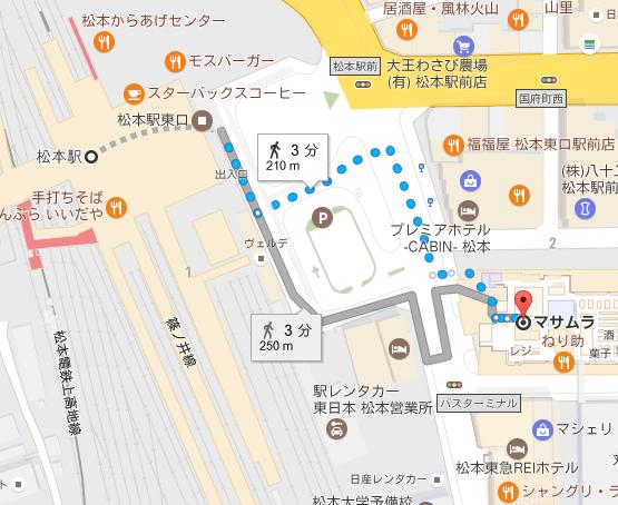 小泡芙MASAMURA店