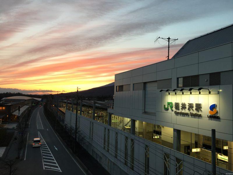 輕井澤t的日落