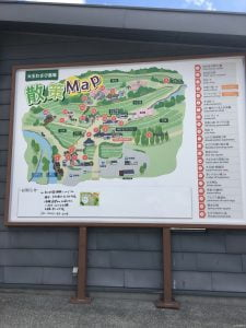 大王山葵農場地圖