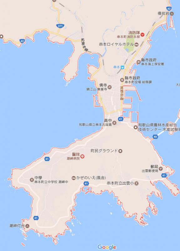 串本主要景點