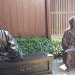 高知龍馬出生紀念館