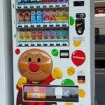 日本四國麵包超人飲品機