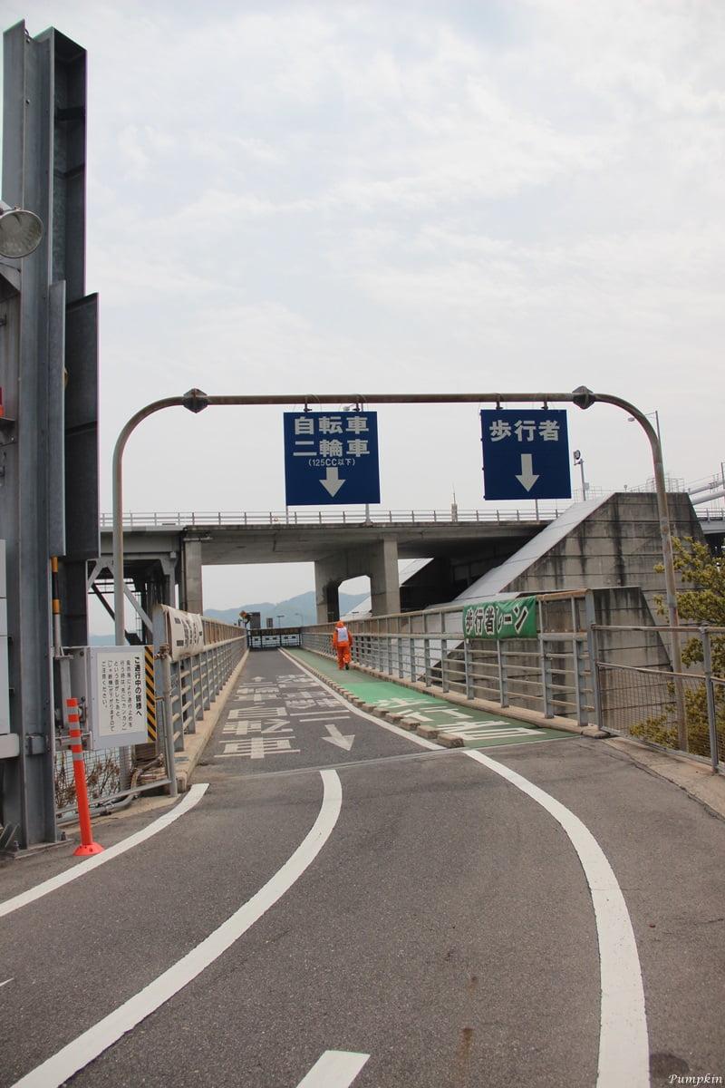 往因島大橋
