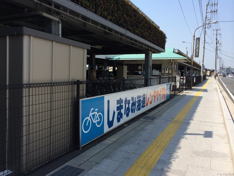 日本瀨戶內島波海道單車之旅 - 租單車場