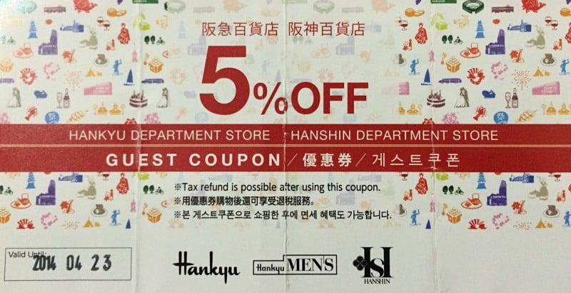 shopping coupon
