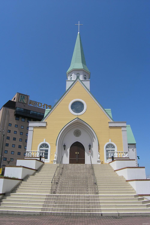 釧路站旁的教堂