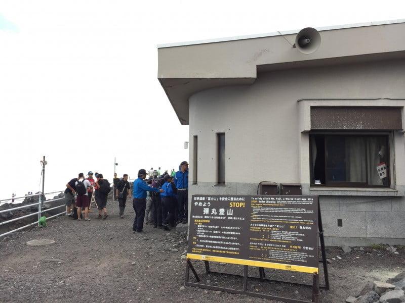 富士山六合目