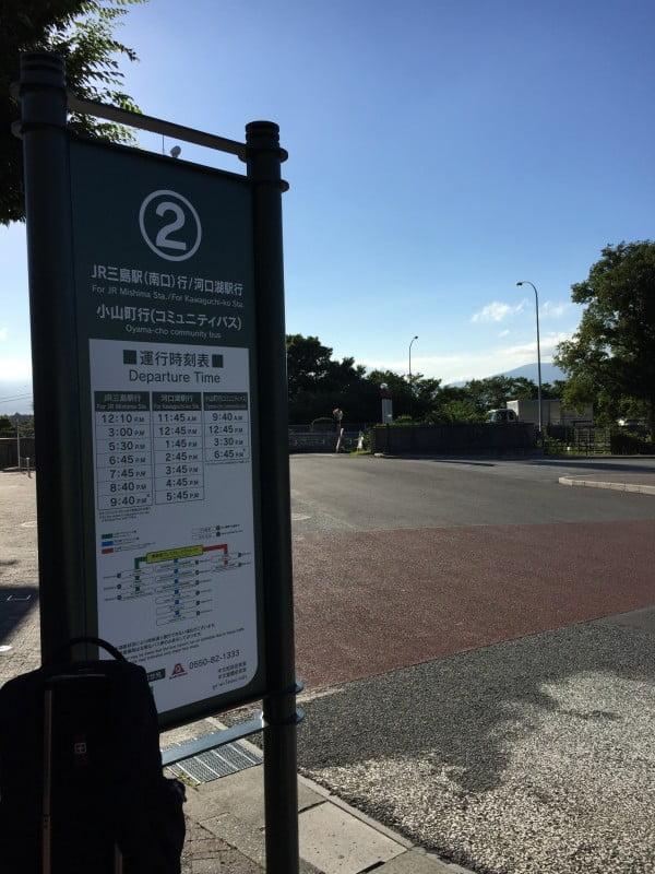 御殿場Outlets巴士站