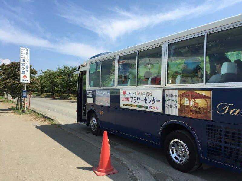 明野向日葵花田巴士停靠站