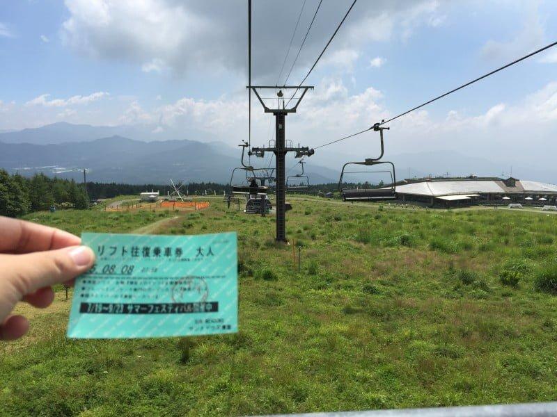 清里Sunmeadows 纜車票